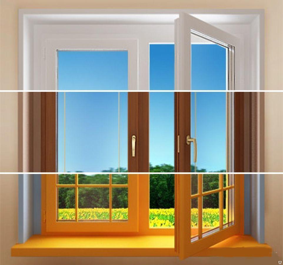 Окна, балконы из металопластика, курган.