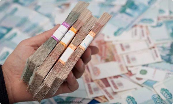 Поможем получить кредит за 1 день, вне зависимости от кредитной истории.